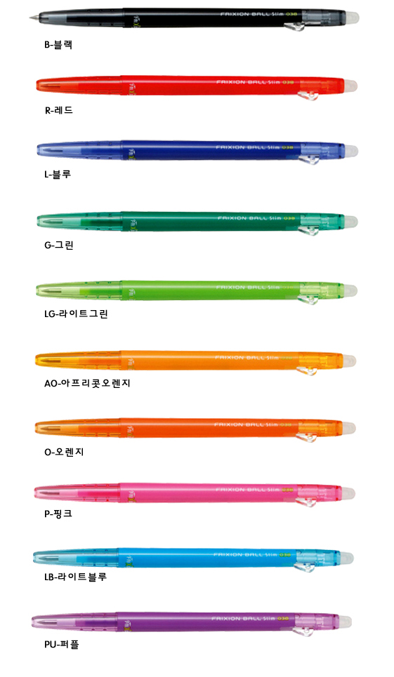 PILOT frixion 파이롯트 프릭션 볼 슬림 0.38mm 노크식 (지워지는 볼펜) - 펜스테이션, 3,900원, 데코펜, 지워지는 펜