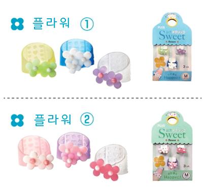 PLUS Sweet 플러스 스위트 손가락골무 3개입 - 펜스테이션, 3,500원, 명함지갑/케이스, 명함케이스세트