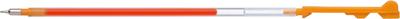 파일롯 하이테크 콜레토 0.3mm2,000원-파일롯디자인문구, 필기류, 샤프, 리필심바보사랑파일롯 하이테크 콜레토 0.3mm2,000원-파일롯디자인문구, 필기류, 샤프, 리필심바보사랑