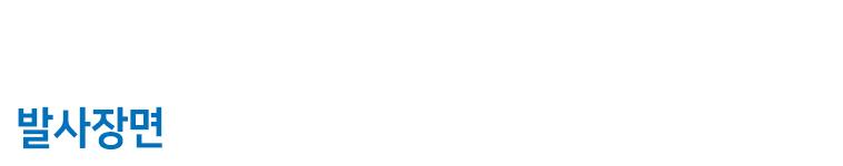 X-SHOT EXCEL 호크아이 건 - 펜스테이션, 33,000원, 장난감총, 너프(NERF)